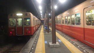 夜の阪神武庫川線   東鳴尾駅   Hanshin Mukogawa Line of the night Higashi-Naruo station