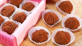 バレンタインは板チョコで簡単トリュフチョコHow to Make Chocolate truffle