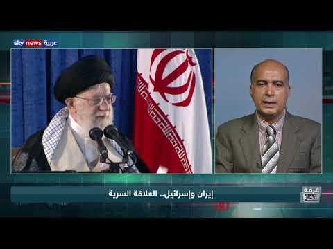 إيران وإسرائيل.. العلاقة السرية  - نشر قبل 11 ساعة