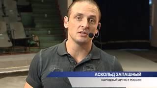 """""""Цирк братьев Запашных"""" в Волгограде."""