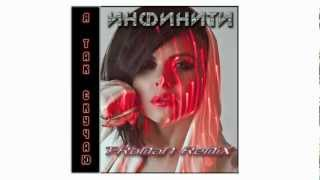 Download Инфинити - Я так скучаю (T-RoMaN Official ReMiX) Mp3 and Videos