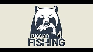 RUSSIAN FISHING 4 # WINDING RIVULET #