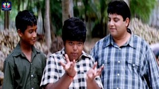 Master Bharth Best Comedy Scene Ramadandu Movie || Latest Telugu Comedy Scenes || TFC Comedy