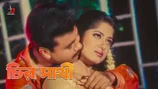 Chiro Sathi   Bangla Movie Song   Manna   Moushumi   Love Song