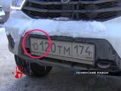 У водителя легковушки забрали госномера, на которых оказалась изменена буква