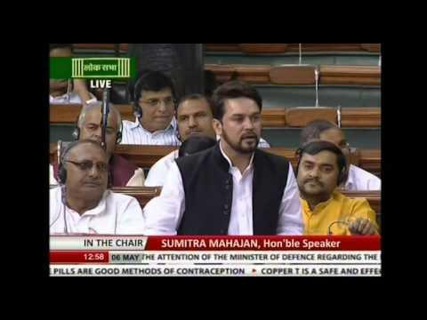 Shri Anurag Thakur's speech on AgustaWestland deal in lok sabha, 06.05.2016