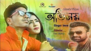 shafiq tuhin bangla song