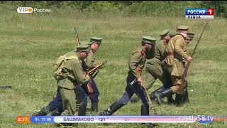 Ожившая история на окраине Пензы: реконструкция сражения Первой мировой войны