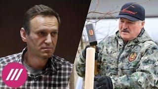 Митинг за Навального. Зачем Лукашенко рассказ о «покушении» на него? В чем Чехия обвиняет ГРУ?