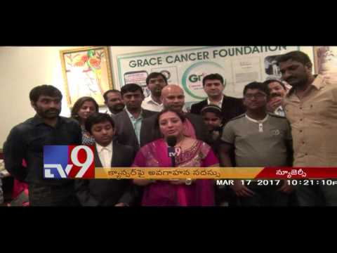 Grace foundation helps cancer patients in New Jersey - USA - TV9