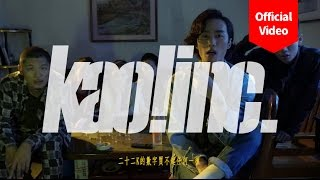 顏社 李英宏 aka DJ Didilong【台北直直撞】首波同名歌曲!