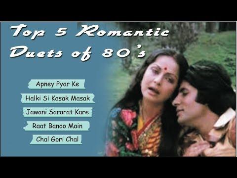 Top 5 Romantic Duets of 80's