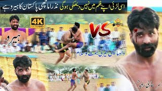 Gambar cover Nazra Machi VS Rizwan Jutt   Big Kabaddi Match    Pandi Studio