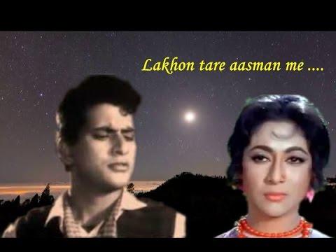 Lakhon Taare Aasman Mein