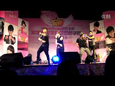 [120626] M.I.C Get It Hot + Roaming Mind @  Music Radio School Tour DaLian Stop (FanCam)