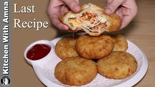 Pizza Cutlets Recipe | Kids Snacks Recipes | Kitchen With Amna