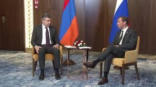 Հանդիպում Դմիտրի Մեդվեդևի հետ