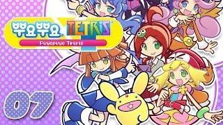 Puyo Puyo Tetris Nintendo Switch Demo Part 7 ~ VS DOGGY