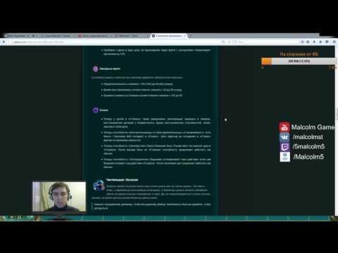 видео: Обзор на обновление 10.12 от malcolm games [prime world]