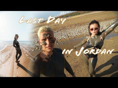 MUD BATH AT THE DEAD SEA   Last day in Jordan    Jordan Vlog #7
