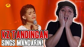 KZ TANDINGAN SINGS CHINESE (MANDARIN) 'THE PAIN YOU NEVER KNEW' - SINGER 2018 Episode 6 [Reaction]