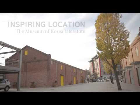 Incheon Art Platform - Inspiring Location Incheon