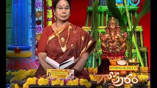 Gopuram - Episode 1514 - January 19, 2016 - Best Scene