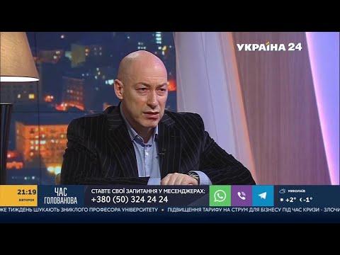 Дмитрий Гордон: Гордон о карантине выходного дня, разворовывании фонда борьбы с коронавирусом и русской вакцине