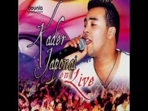 kader japonai NEW live été2009-4zik su 1-lovemusic192