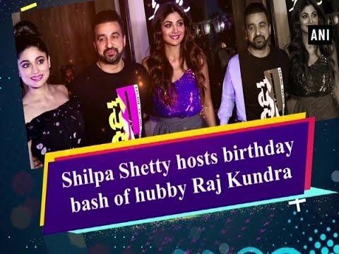 Shilpa Shetty hosts birthday bash of hubby Raj Kundra Mp3