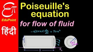Poiseuille's equation for flow of viscous fluid | in HINDI | EduPoint