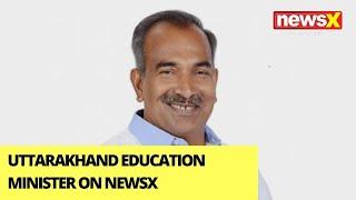 'No Crisis In Uttarakhand Govt' | U'Khand Education Minister On NewsX | NewsX