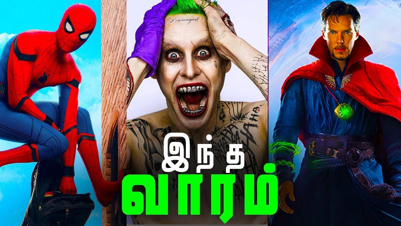 New Spider-Girl Movie ?? - Explained in Tamil (தமிழ்)