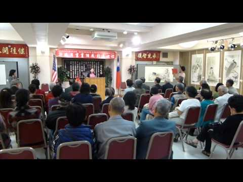 Taiwan Artist 許 瑞月 Chinese Painting Exhibition in San Francisco Chinatown youtube SV1