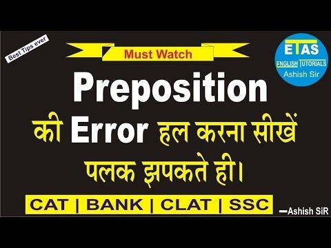 Spotting Errors based on Preposition
