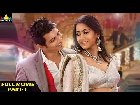 Rangam 2 Latest Telugu Full Movie Part 1/2...