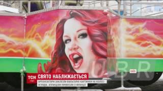 Організатори відреагували на скандал навколо вульгарних картинок на атракціонах у столиці