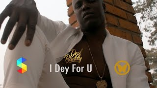 Ded Buddy -  I Dey For U (Official Music Video)