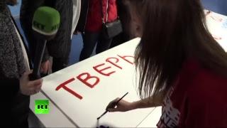 Трансляция из комплекса «ВТБ Ледовый дворец» перед матчем Россия — Канада на Кубке Первого канала