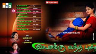 VAYASUKKU VANTHA PULLA | Tamil Music | Tamil Songs