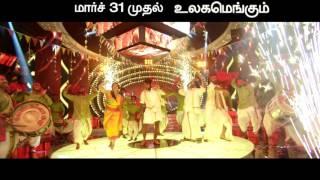 Kavan - TV Spot 7 | K V Anand | Movie Releasing on March 31st