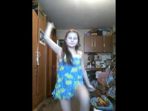 Я танц