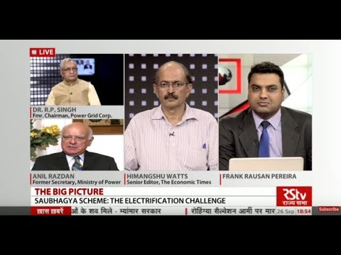 The Big Picture - Saubhagya scheme: The electrification challenge