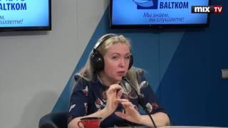 "Илона Яхимович в программе ""Утро на Балткоме"" #MIXTV"
