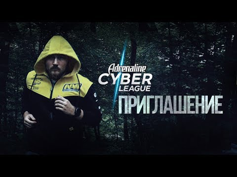 Na`Vi на Adrenaline Cyber League - 18 июня