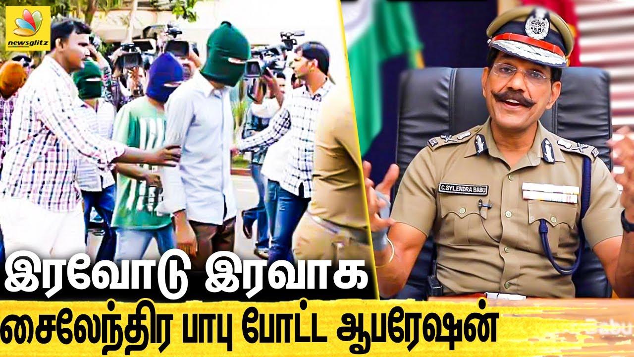 Download 560 ரவுடிகள் கைது ! சைலேந்திர பாபு எடுத்த அதிரடி Action : DGP Sylendra Babu | Tamil Latest News