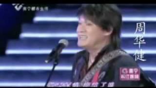 【不再遮遮掩掩】中国原创模仿第一人 2010最牛歌曲.杨东煜