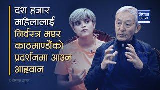 मदन राईलाई सावित्री सुवदीको हमलाः बाजेले यस्तोसम्म भने | Madan Rai | Sabitri Subedi | Nepal Aaja