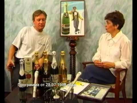Зеркало представляет: Завод шампанских вин.