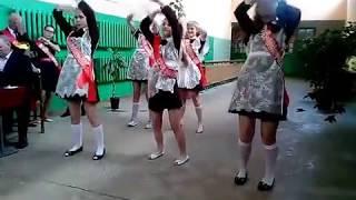 Танец выпускниц Колбчанской школы 2017 года(Колбча)